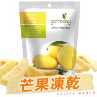 Greenday mango freeze-dried 16g