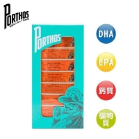 Portuguese Elderly Brand-Spicy Tomato Sauce Sardines Gift Box (7 groups)