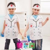 【變裝趣】萬聖派對兒童角色扮演表演造型服_醫生扮相服
