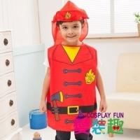 【變裝趣】萬聖派對兒童角色扮演表演造型服_消防員扮相服