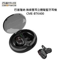 Barcelona Wireless Binaural Stereo Bluetooth Headset CME-BTK400-Black