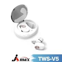 JSmax TWS-V5 True Wireless Bluetooth 5.0 Earphone (White)