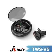JSmax TWS-V5 True Wireless Bluetooth 5.0 Earphone (Black)