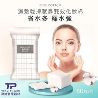 【Qinda】8-piece set-down kill-cotton double-effect pore-cleaning cotton pad, makeup remover cotton (thick type)-JOYCARE