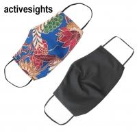COMBO SET Esona hand sanitizer + face mask washable + filters