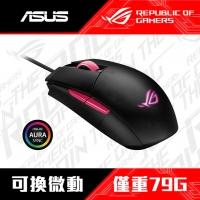 ASUS ROG gaming mouse RGB STRIX IMPACT II EP - Black Rose