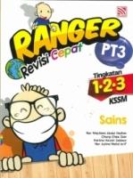 (PELANGI)RANGER REVISI CEPAT SAINS TINGKATAN 1.2.3 KSSM PT3 2019
