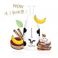 [TAITRA] Rinpoo Skim Milk Refreshing Shower Mousse 700ml