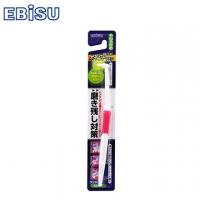(EBiSU)Japan EBISU- residue Countermeasures single tuft of hairs (fur)