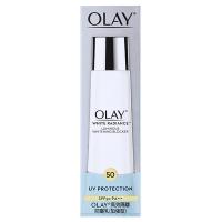 OLAY OLAY isolation sunscreen milk (enhanced) 40ml (SPF50 PA +++) / bottle
