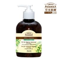 Green Pharmacy Calendula & Tea Private supple Cleanser 370ml