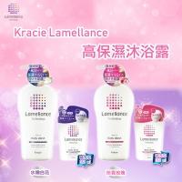 (Kracie)Kracie Lamellance High Moisturizing Body Wash - White Flower Lightening 480ml