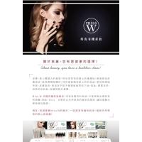 (miss W)[miss W] Perfect Lip Gloss - Light Pink Naked [317811] 9ml