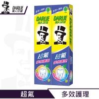 (黑人)[Black] Ultra-Fluorine Multi-Purpose Care Toothpaste 180g 2pcs