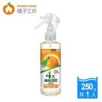 (orange house)Orange Workshop Household Cleaning Mushroom Cleaning Spray 250g