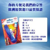 (Foramen)[Spanish Foramen] Travel Set 2 in 1 (toothpaste + toothbrush)