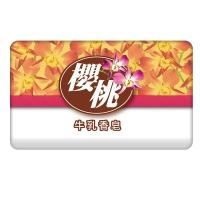 (雪芙蘭)[Sheng Xiang Tang] Cherry Milk Soap 85gx6