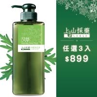 (tsaio)【tsaio Shangshan Medicine】 wormwood antibacterial hand lotion 600ml