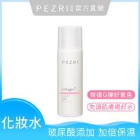 (PEZRI)[PEZRI Pai Cui] Youth Collagen Revitalizing Lotion 150ml