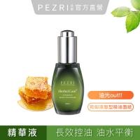 (PEZRI)[PEZRI] Herbal Care+ Oil Balance Serum Concentrate 30ml