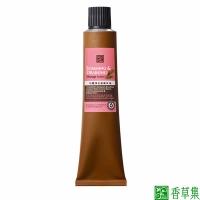 (justherb)[vanilla set JustHerb] homogenized massage lotion 125ml