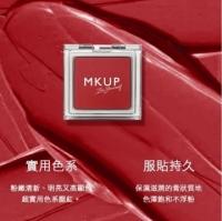 MKUP Fruity Honey Blush Cream
