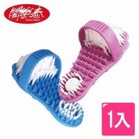 """(闔樂泰)""""??泰"""" foot washing device"""