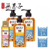 (Soapberry)Gubao Sapind Chamomile Soothing Shampoo Essence 450gX3 Into + Sakura Light Body Wash 120g