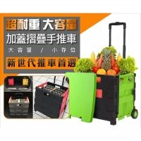 (U-cart)[U-Cart] Super Heavy Capacity Cap Folding Cart Black Green (Large)