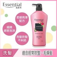 (essential)Yixuan Xiu Soft Brightening Shampoo 700ml