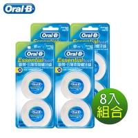 (oral-b)Oral B-Mint Microwax Dental Floss 50m 8x