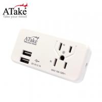 [TAITRA] ATake 3 plugs, 3 + 2 pins with USB 2.1A AEL-2032U