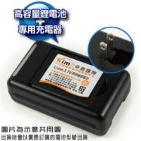 [TAITRA] Motorola Atrix MB860 1930mAh KIMO Accessory Kit Battery + dedicated charger