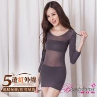 [TAITRA] BeautyFocus Far infrared thin warm long underwear-gray (5416)