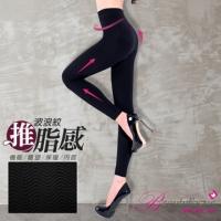 [TAITRA] BeautyFocus hip lift massage texture tights-black(2373)
