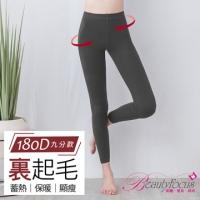 [TAITRA] BeautyFocus180D thermal warm tights-dark gray(24209)