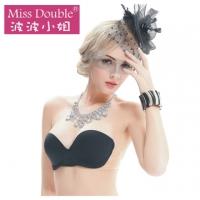 【VSTYLE】invisible bra