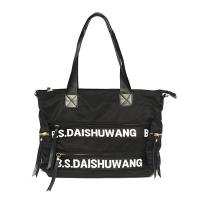B.S.D.S iceberg Kangaroo - Honeymint simple pen. Mobile dual commute favorite leather bag [BS-202]