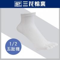 [TAITRA] SunFlower - Low Cut Toe Socks - White