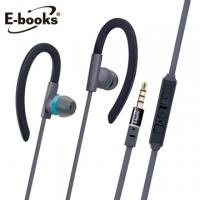 [TAITRA] E-books S34 Sports Soft Silicone Sound Control Answering Airtight Earphone *