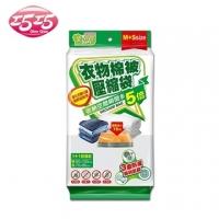 [TAITRA] 【Just Right】Clothes/Bedding Vacuum Bag (M+S)