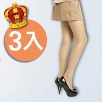 [TAITRA] 100% Transparent - Ultra-elastic Stockings (Beige) - 3 Pairs