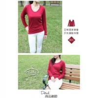 [TAITRA] Eloidy - Fashion Villi Women's Crewneck Thermal - Extra Large (Dark Red)