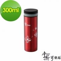 [TAITRA] 【Chef】แก้วสูญญากาศเก็บอุณหภูมิ (สีแดง 300ml)