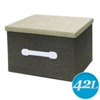 [TAITRA] WallyFun - Classic Linen - Foldable Storage Basket - 42L (Dark Brown)