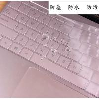 [TAITRA] Manzana ASUS ZenBook 3 Series TPU Keyboard Cover Skin