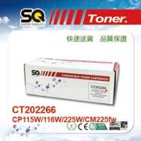 [TAITRA] [SQ Toner] CT202266 Red Compatible Toner Cartridge