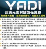 [TAITRA] YADI Keyboard Protector Skin --- Think Pad 12 Series
