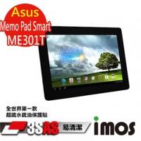 iMOS Asus Asus Memo Pad Smart ME301T 3SAS water repellent hydrophobic oleophobic anti-fingerprint Screen Protector