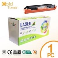 [TAITRA] [Gold Toner] HP CF351A (LaserJet Pro M153 / M176 / M177) Blue Compatible Toner Cartridge
